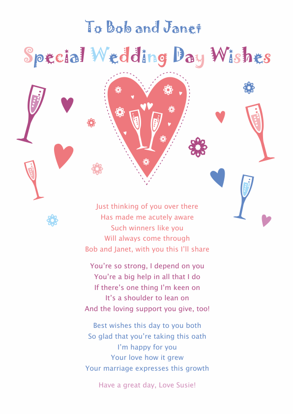 Fun and Amusing Wedding Poetry Card 5