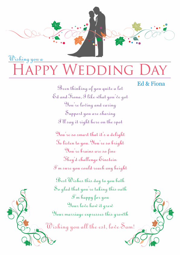 Fun and Amusing Wedding Poetry Card 8